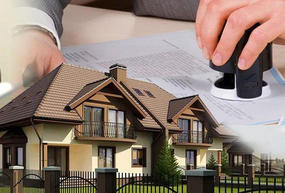 виды земельных участков для строительства дома